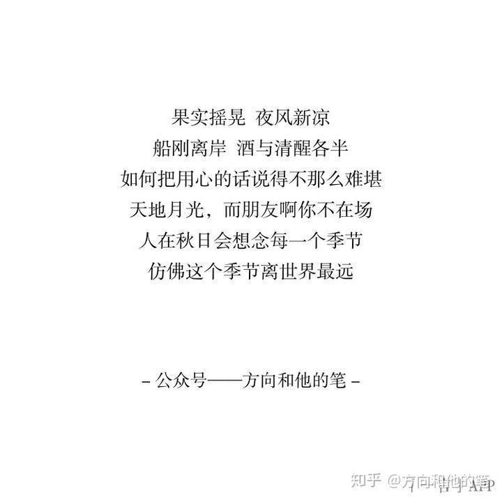 英文短句励志_孤独的很丧的英文短句_英文励志短句