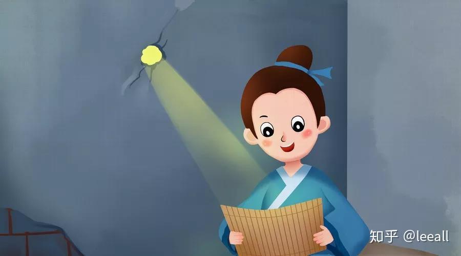 作为父母你是不是很希望孩子能学《凿壁偷光》的匡衡那样好读书?