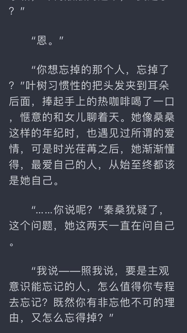 色占小说width_jpg\