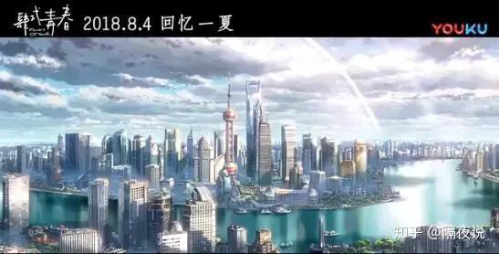 《肆式青春》中文pv发布:新海诚品质,生离和死别让人潸然泪下图片