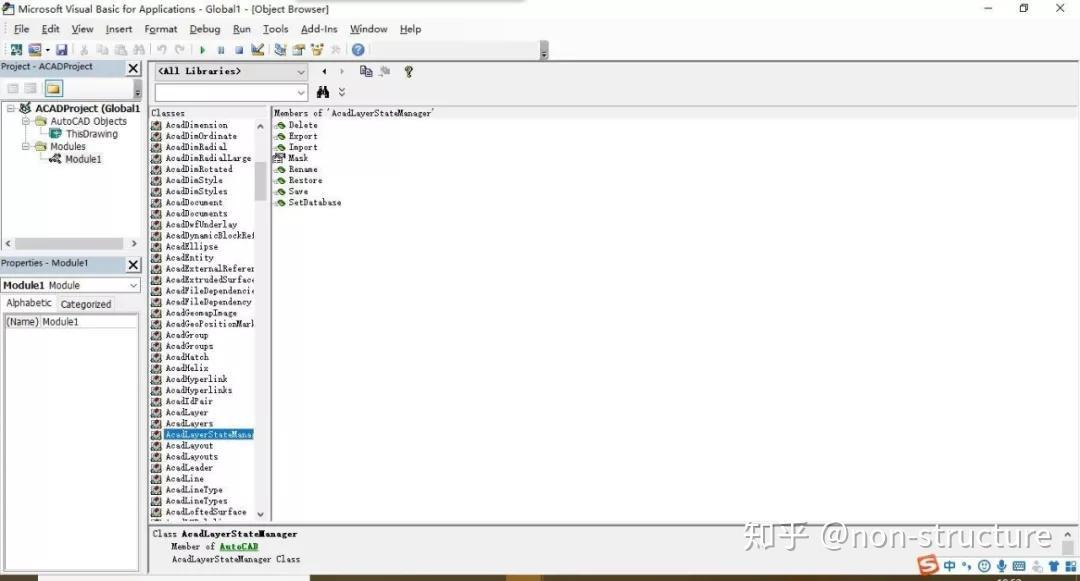 CAD二次开发有开发正交大不大?cad难度直线图片