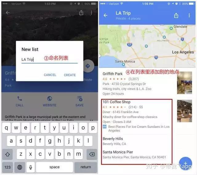 【带我飞app】出国游地图,我只服谷歌