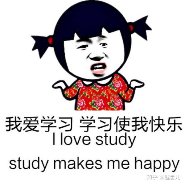 我是高中生戒掉熬夜这个坏习惯呢?梦高中英语中国图片