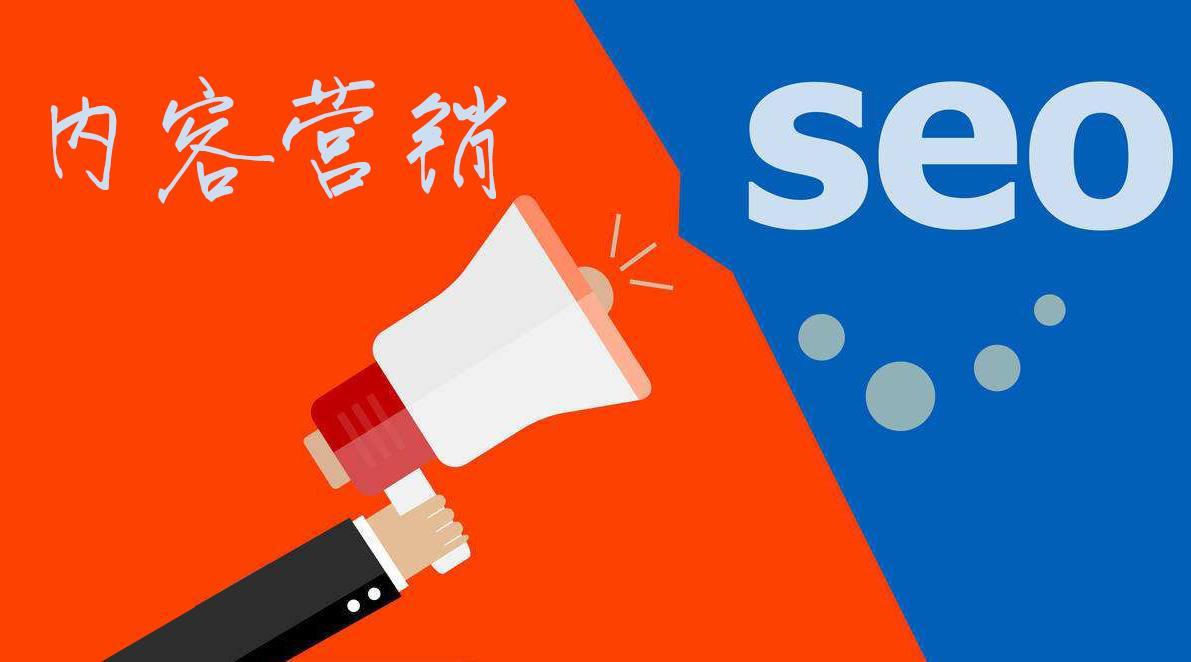seo牛人的seo技巧:狼雨的长尾战略_seo的内容_郑州seo-石头seo技术分享博客