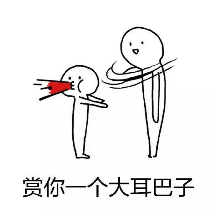 就要操妹妹_老扎心了   那学姐看我没有道歉的意思  就直接对着她妹妹说  既然她