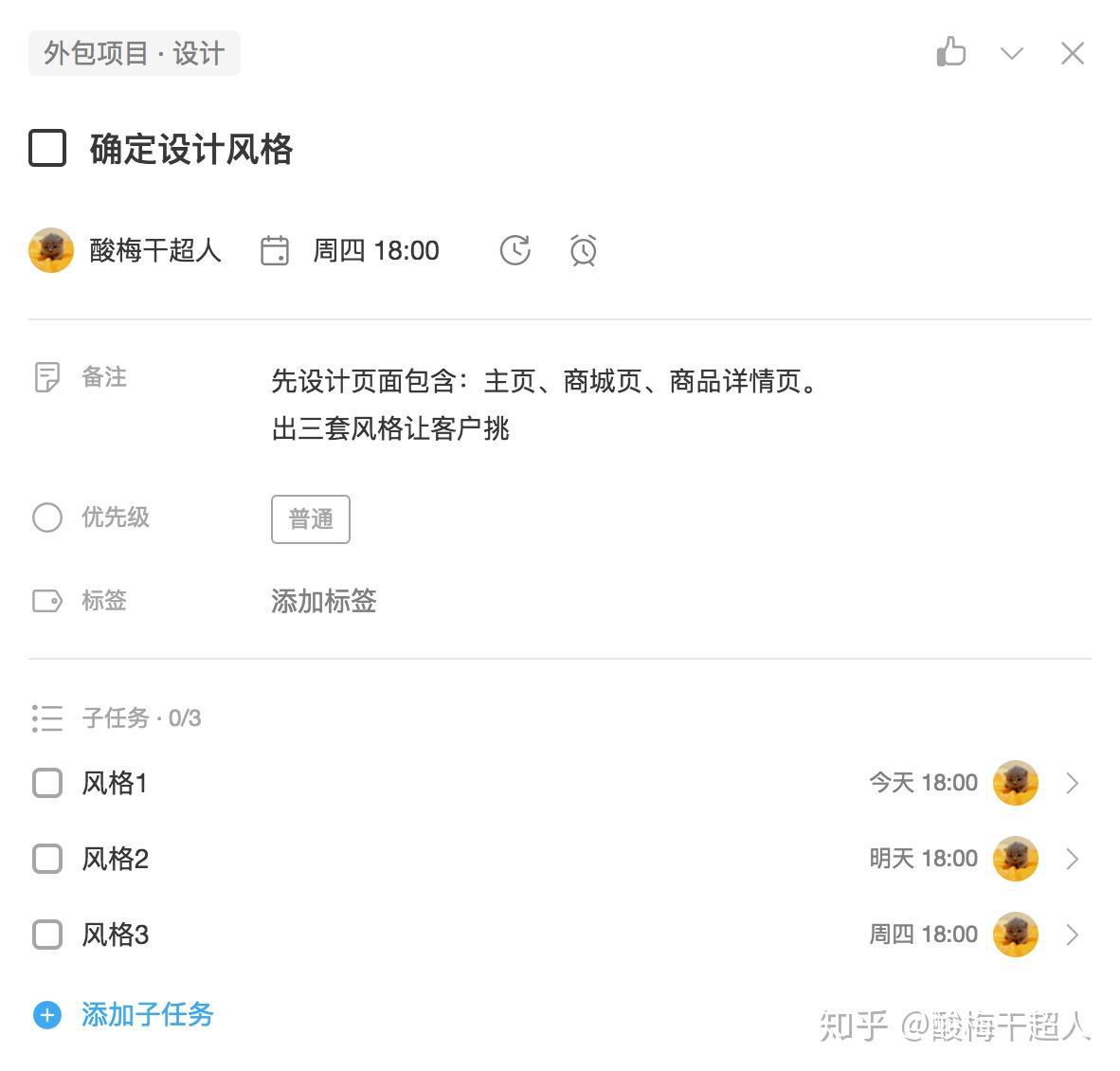 UI设计新人接取私单?winformsui设计图片