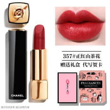 com为您提供哑光唇膏排行榜,哑光唇膏哪个牌子好,哑光唇膏十大品牌等