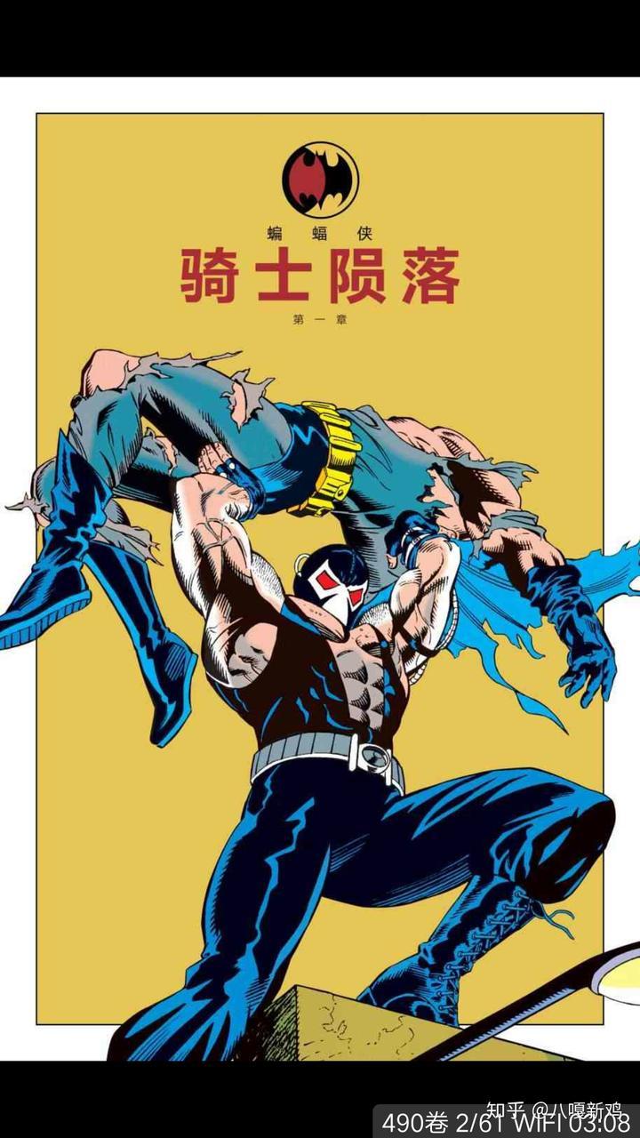 如果哥谭市里蝙蝠侠和小丑突然消失,并且不存在猫头鹰