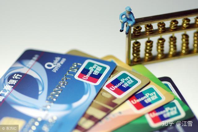 交通银行储蓄卡样子_了解交通银行提额的六大标准,让你轻松提额!