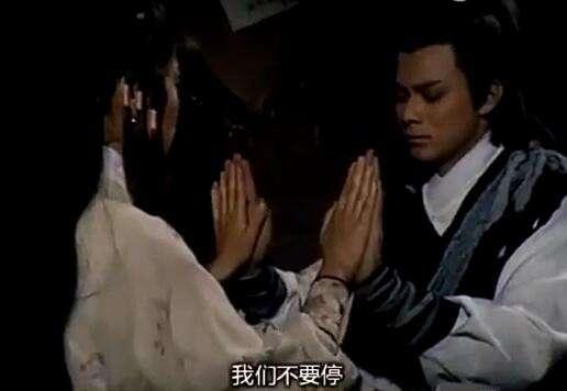 金庸为什么要让甄志丙(原尹志平)玷污小龙女?