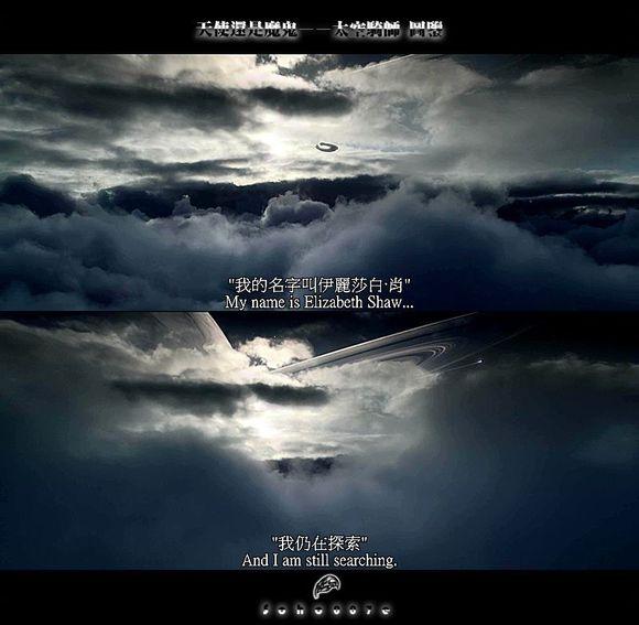 天使还是魔鬼——太空骑师88 / 作者:6363 / 帖子ID:32736,139243