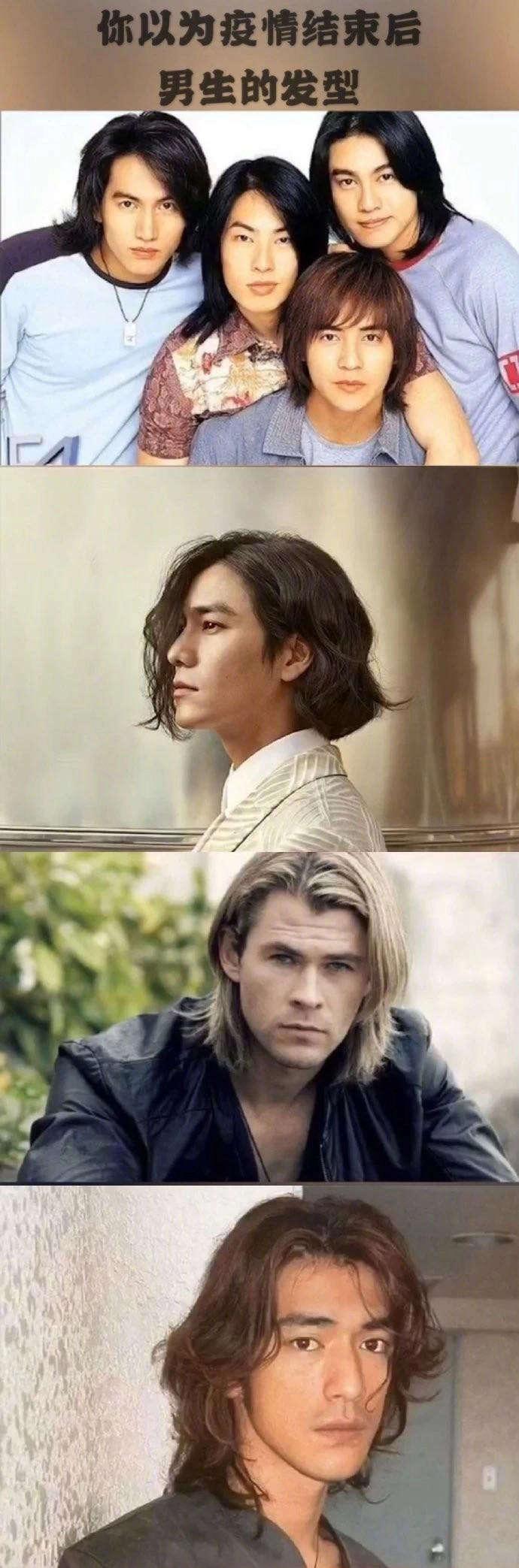 你以为疫情结束后男生的发型实际上疫情结束后男生的发型图片
