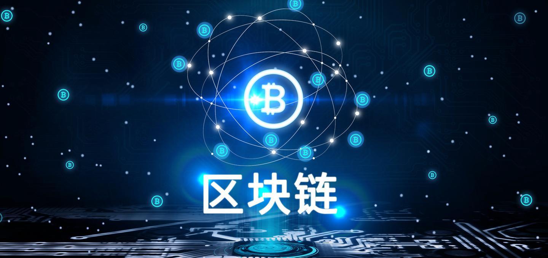 符德坤:如何通过token模式创建产业生态?