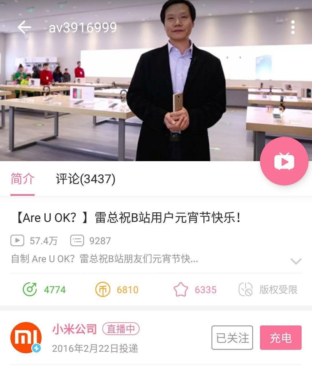 营销哔哩哔哩华为荣耀账号高清手机评价碰3103yy官方影院版手机图片