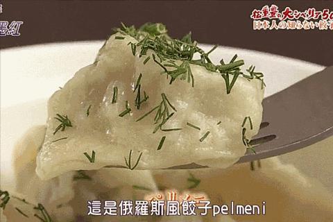饺子拿下攻占南方,但没有了整个日本竹简菜谱图片