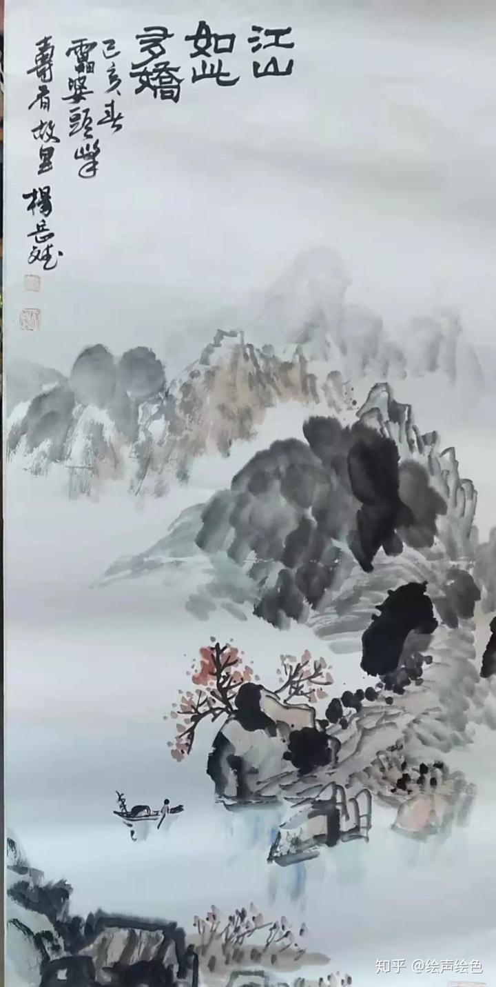 虚怀若谷——书画家杨岳斌艺术人生