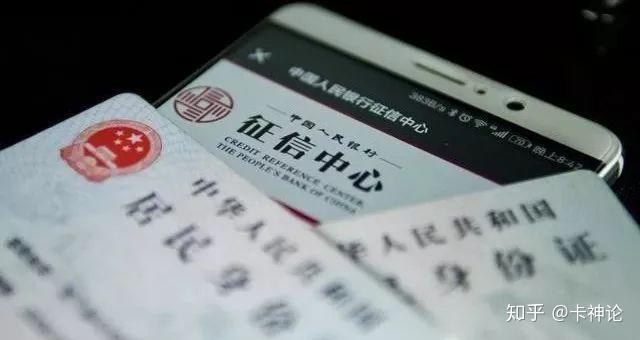 """""""百行征信""""芝麻湿疹腾讯征信等机构各持股?生姜信用水图片"""