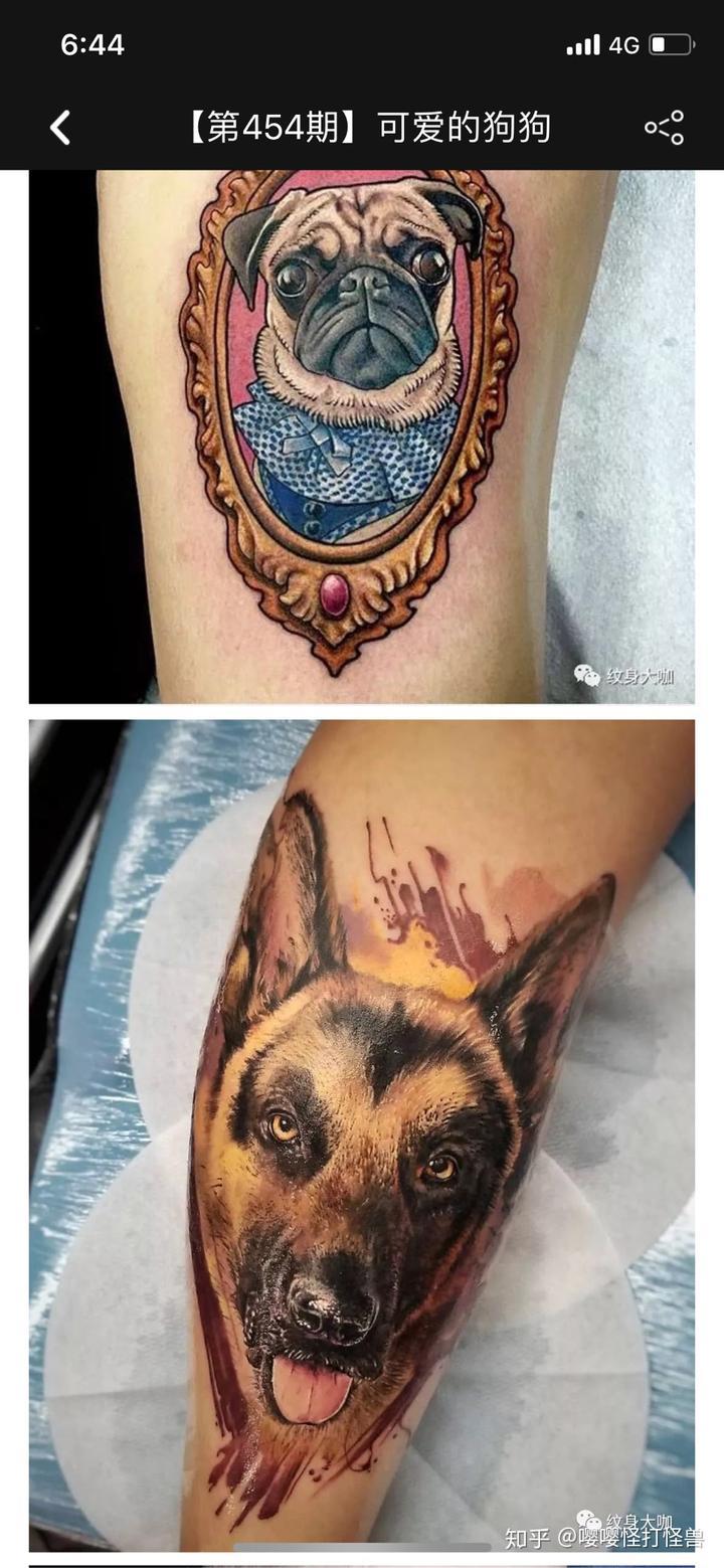 狼头纹身拿什么图案遮盖?