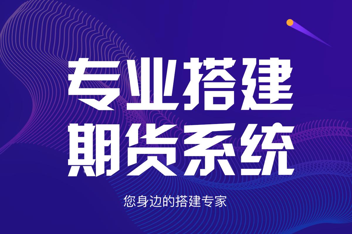 企业网站源码怎么变现_大气宽屏网站模板企业源码带后台 (https://www.oilcn.net.cn/) 网站运营 第1张