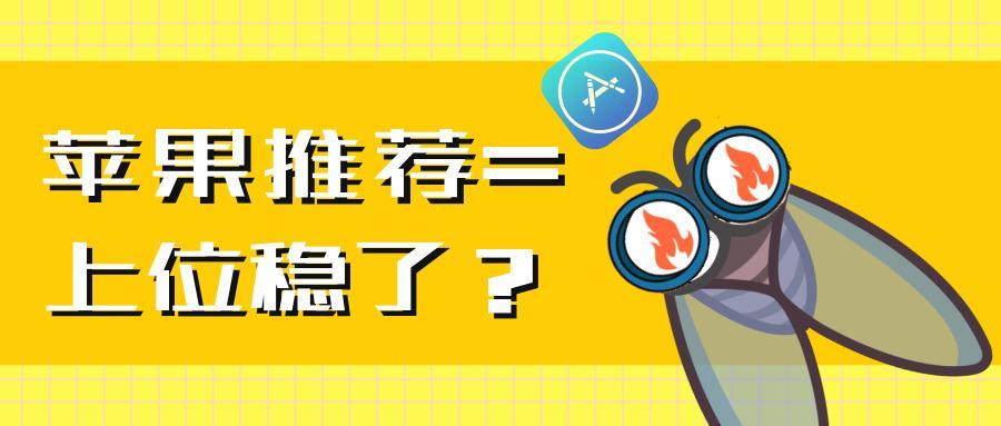 """赶超吃鸡,王者荣耀,明日之后等一众大厂游戏,仅此于爆款app""""拥挤城市"""