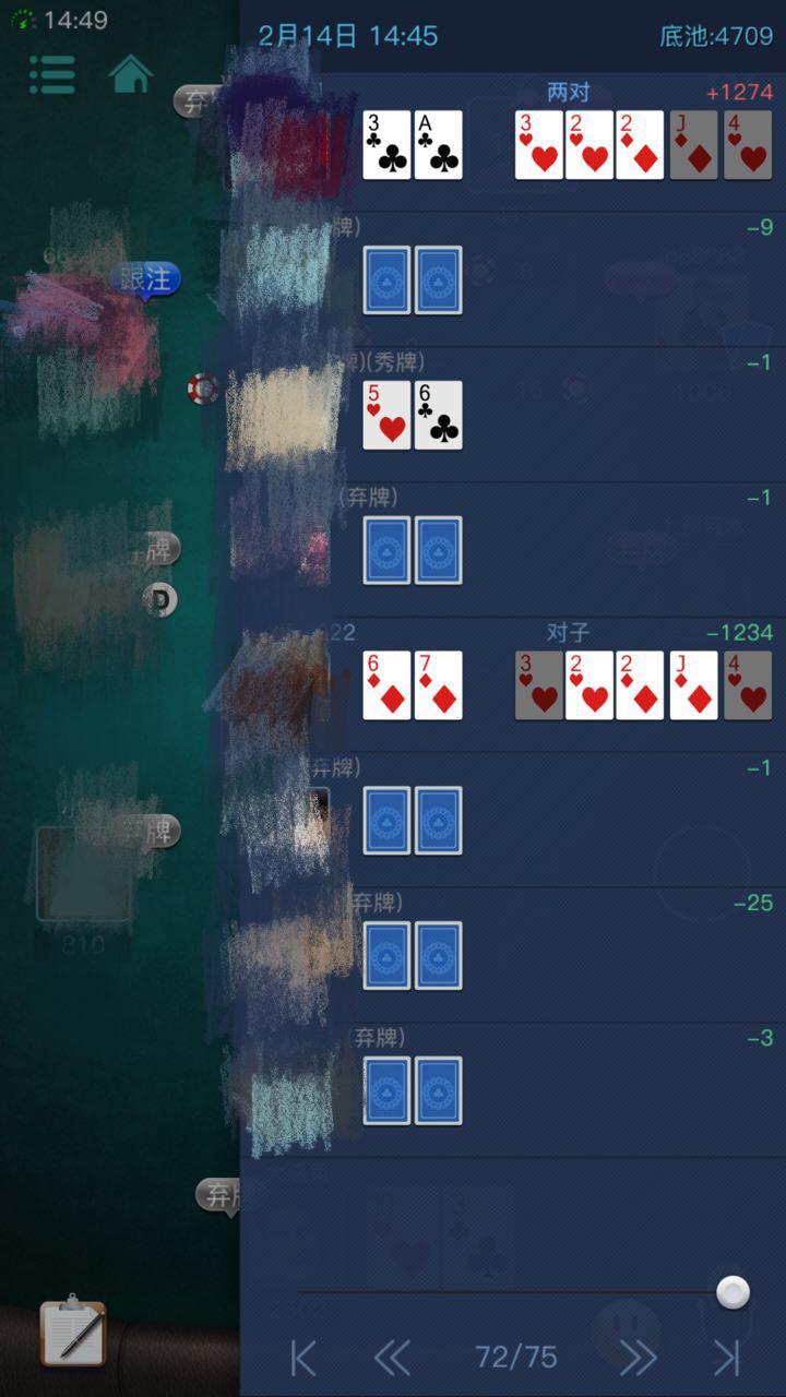 那些年,我在线上德州扑克中抓过的bluff - 知乎