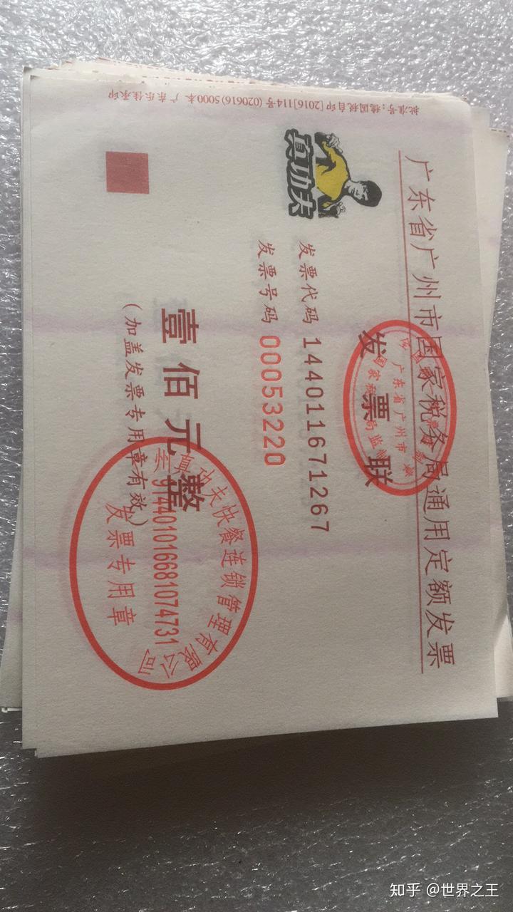 现在广州餐饮住宿还有用手撕的定额发票吗,不是都改机