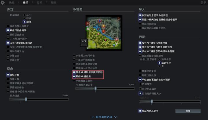 dota2如何更改头像_英雄名字:dota2中,我们可以通过按alt键更改小地图的默认显示效果.