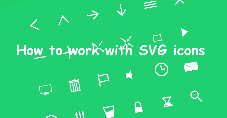 SVG 图标制作指南