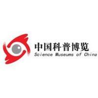 中国科普博览