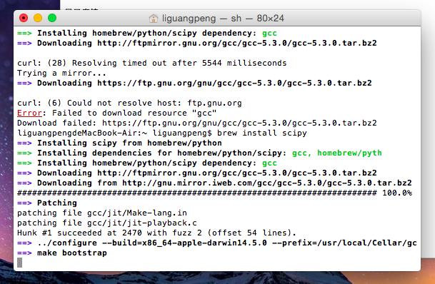 homebrew安装的时候,碰到这个问题,卡在make bootstrap了!有