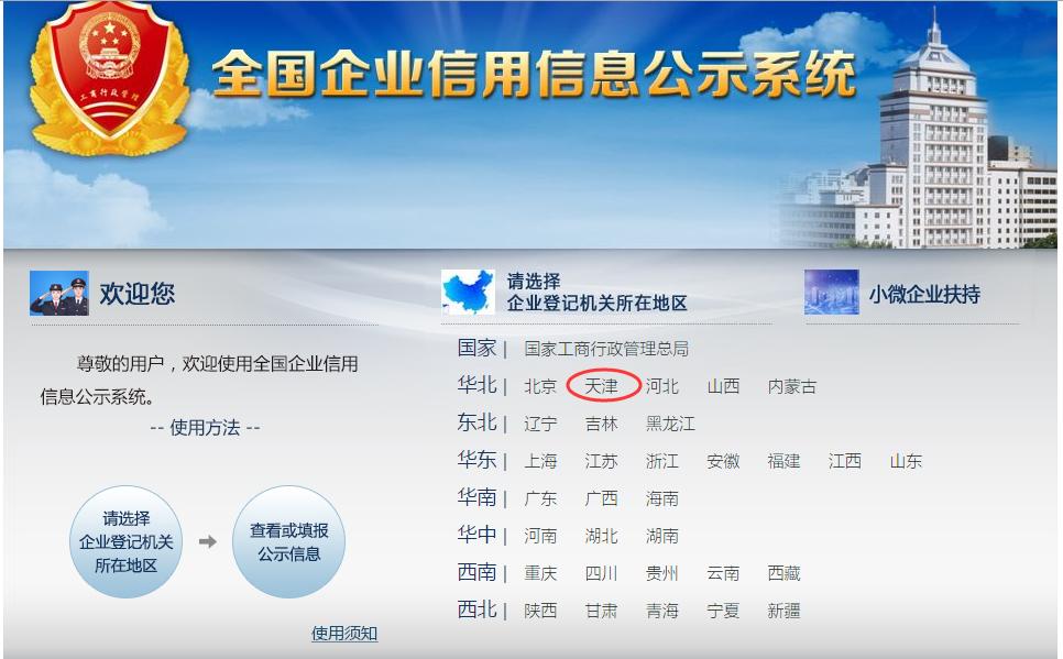 """天津港物流有限公�_天津爆炸的""""瑞海国际物流""""是个什么公司?-知乎"""