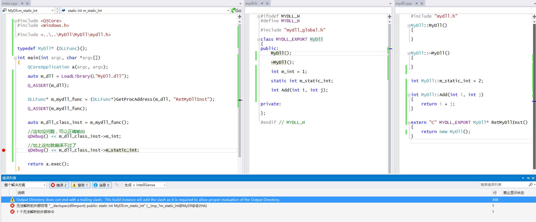 c++如何动态导出dll中类的成员函数和静态成员