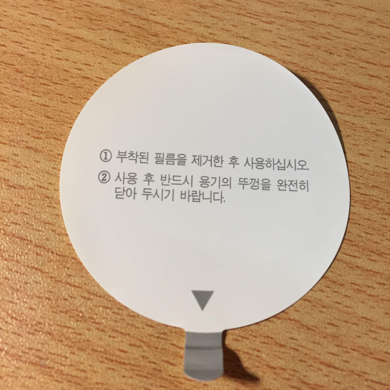 求韩文翻译~? - 韩语学习 - 知乎