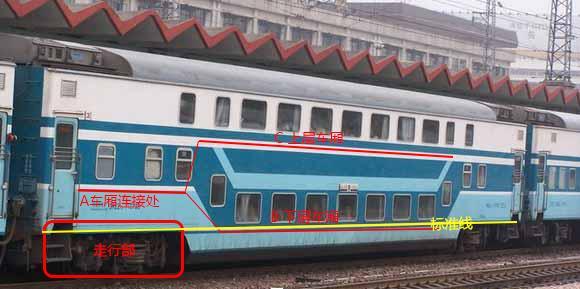 火车内部结构_为什么双层火车的底盘比单层的要低? - 知乎