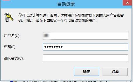 win10不用microsoft账户登录改为本地用户登录方法_新客网
