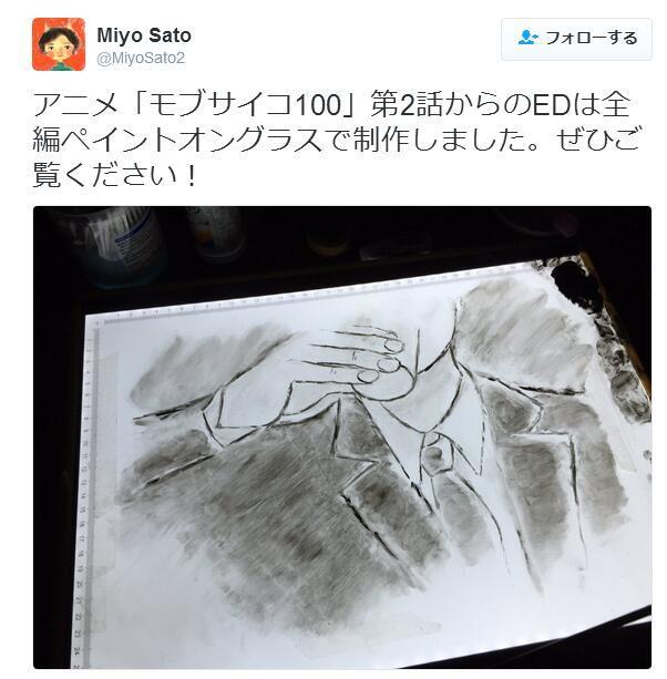 動漫 靈能百分百 第一季ed