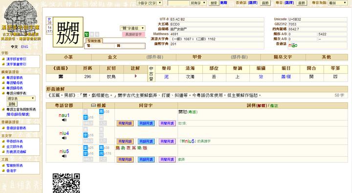 91干屄_php?word=%e6%91%91