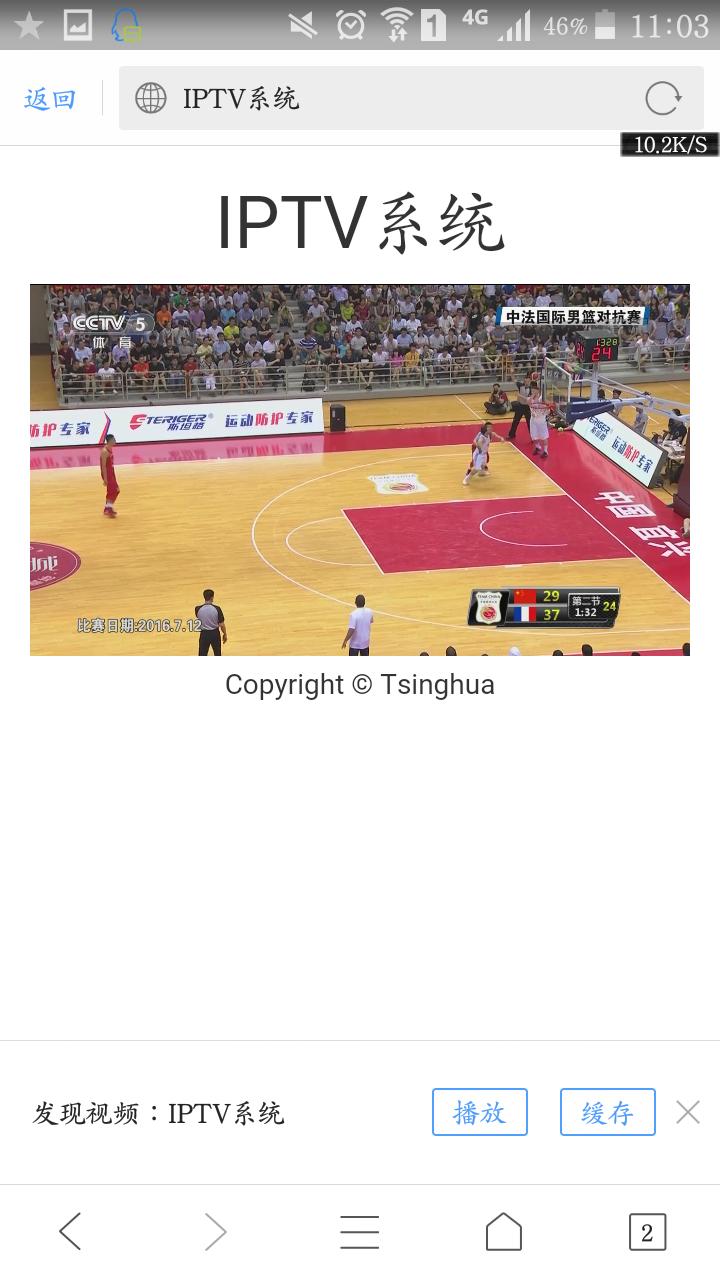 海外党如何网络观看CCTV5奥运直播? - 知乎