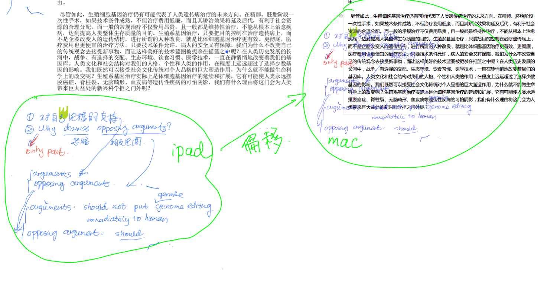 Circuit Diagrams Using Circuitikz Sharelatex Online Latex Editor