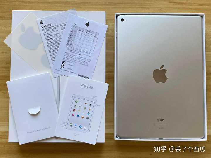 你们的 iPad 都是用什么保护套?