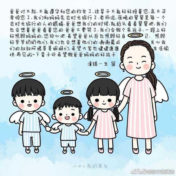 朱小贞面相_林爸爸林生斌,林妈妈朱小贞,三个孩子:林柽一,林臻娅,林青潼