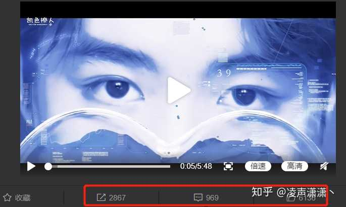 喵影工厂免费下载9.4.5.10汉化版带高级特效包插图(16)