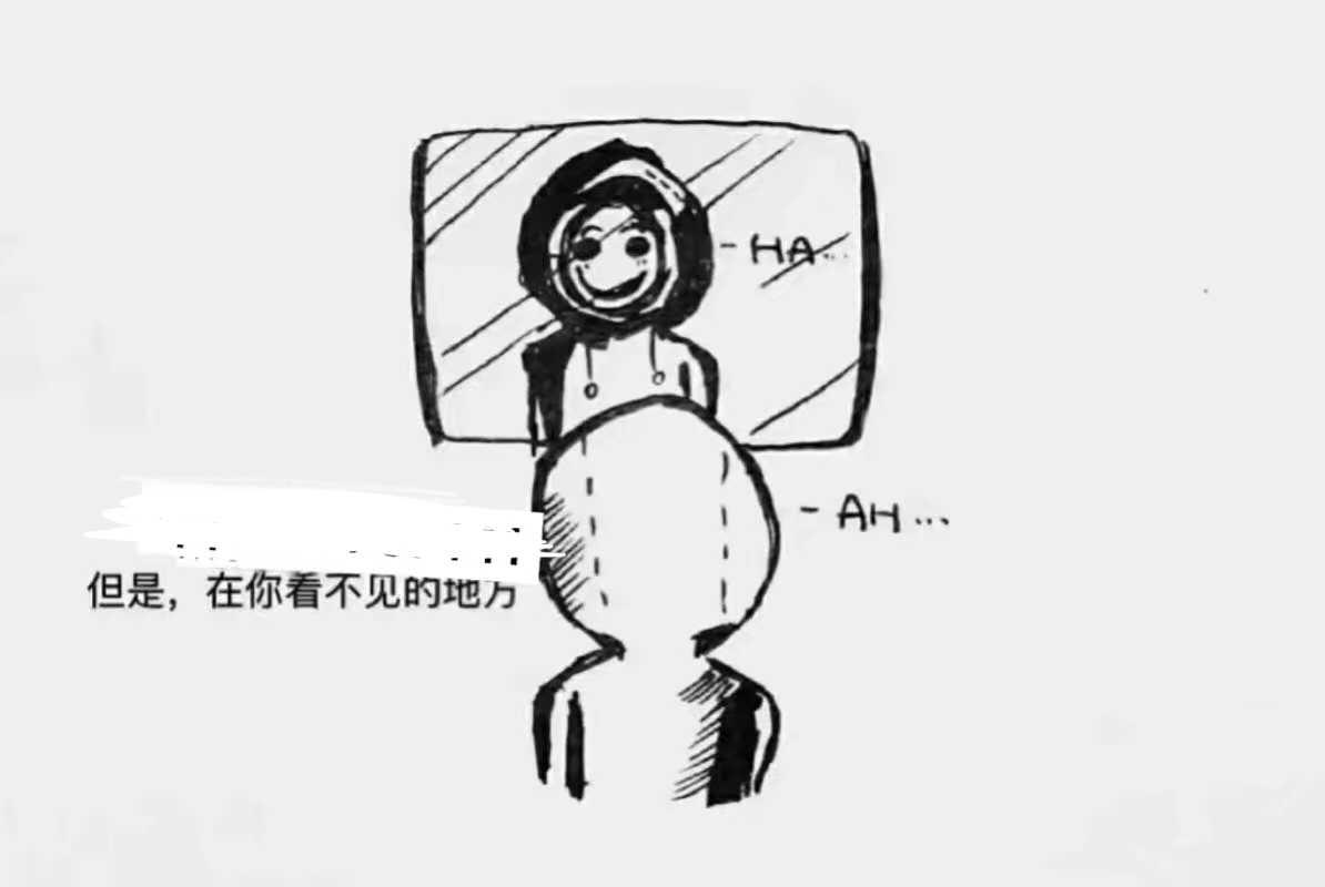 """如果""""看懂""""这9张图片,你可能已经患上了抑郁症_手机搜狐网"""