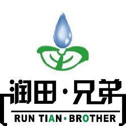 河北润田节水设备有限公司