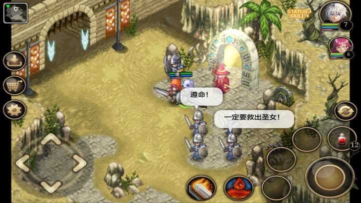 iOS上有些什么值得玩的RPG类的游戏? - 普天的回答- 知乎