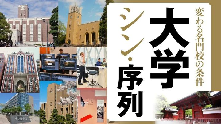 公立 倍率 釧路 大学