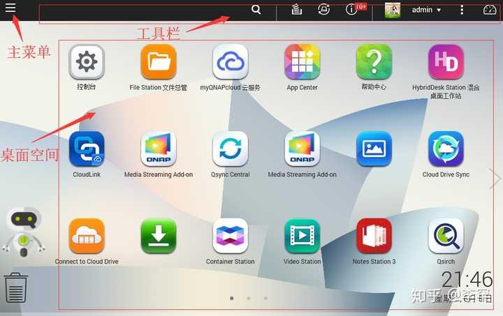 NAS老司机折腾记篇二:威联通QTS系统简介及主要套件使用经验分享