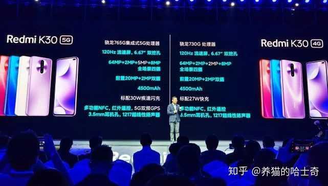 卢伟冰表示「无 4G 库存一身轻」是在暗示什么?