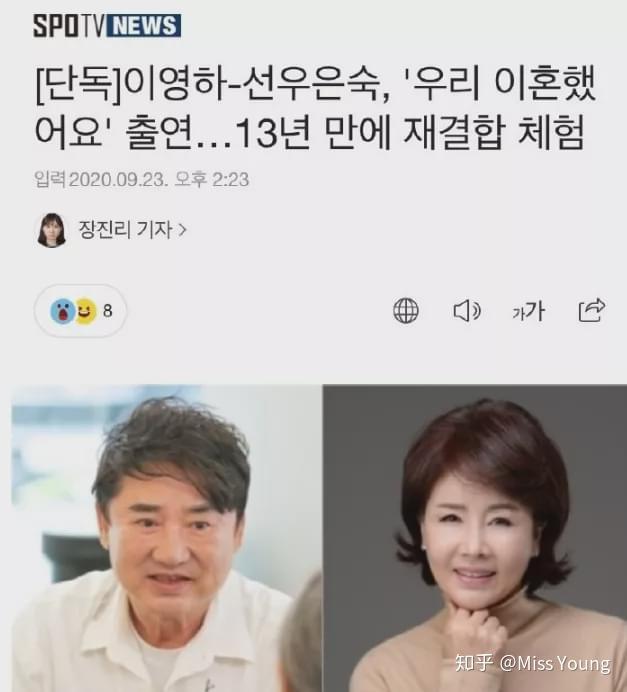网传韩国新综艺《我们离婚了》将邀请离婚明星参加,如果国内翻拍你希望看到哪些离婚明星夫妇?