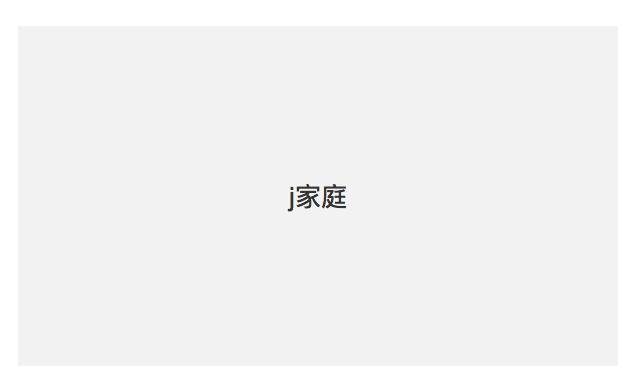 用户上传的文件